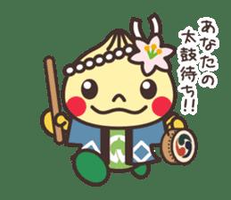 Yaotchi (Yaotsu image character) sticker #5157689