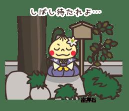Yaotchi (Yaotsu image character) sticker #5157690