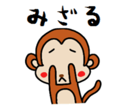 Three wise monkeys sticker #5157732