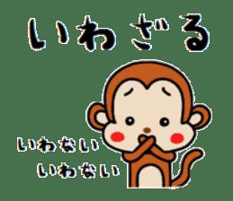Three wise monkeys sticker #5157734