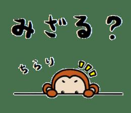 Three wise monkeys sticker #5157735