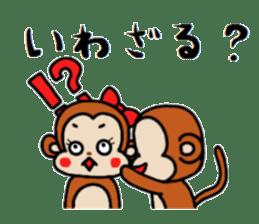 Three wise monkeys sticker #5157737
