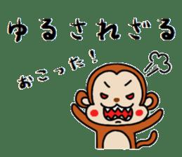 Three wise monkeys sticker #5157738