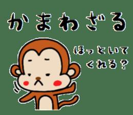 Three wise monkeys sticker #5157739