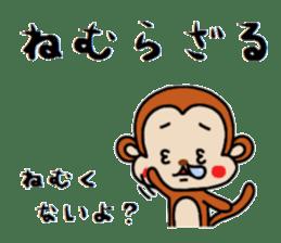 Three wise monkeys sticker #5157740