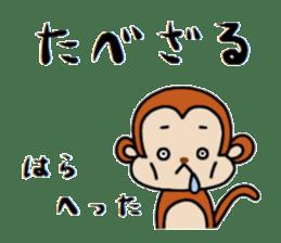 Three wise monkeys sticker #5157741