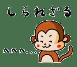 Three wise monkeys sticker #5157742