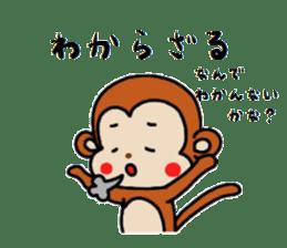 Three wise monkeys sticker #5157743
