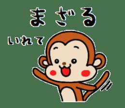 Three wise monkeys sticker #5157744