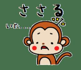 Three wise monkeys sticker #5157745