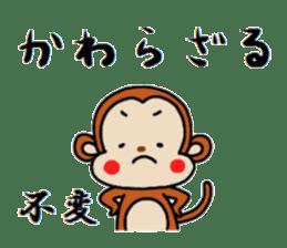 Three wise monkeys sticker #5157747