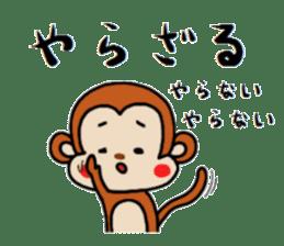 Three wise monkeys sticker #5157748