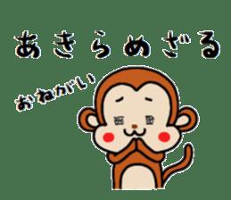 Three wise monkeys sticker #5157749