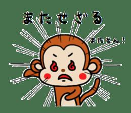 Three wise monkeys sticker #5157750