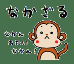Three wise monkeys sticker #5157751
