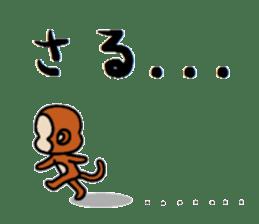 Three wise monkeys sticker #5157752