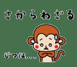Three wise monkeys sticker #5157753