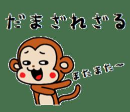 Three wise monkeys sticker #5157754