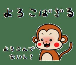 Three wise monkeys sticker #5157755