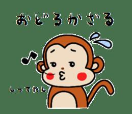 Three wise monkeys sticker #5157757