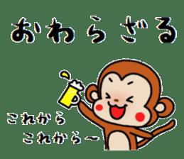 Three wise monkeys sticker #5157758