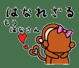 Three wise monkeys sticker #5157759