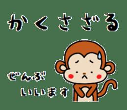 Three wise monkeys sticker #5157762