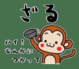 Three wise monkeys sticker #5157763