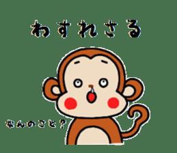 Three wise monkeys sticker #5157764
