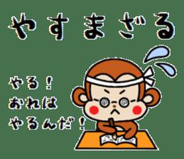 Three wise monkeys sticker #5157765