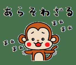 Three wise monkeys sticker #5157767