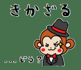 Three wise monkeys sticker #5157768