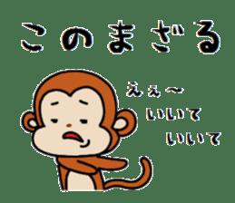 Three wise monkeys sticker #5157769