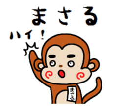 Three wise monkeys sticker #5157770