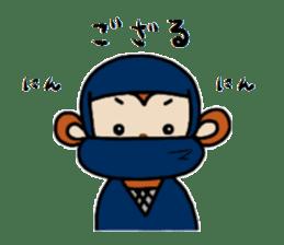 Three wise monkeys sticker #5157771