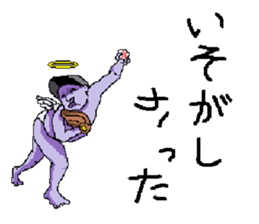 puritenchan sticker #5158603