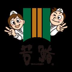 Wakazushi character sticker