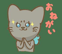shizunyan sticker #5159338