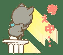 shizunyan sticker #5159340