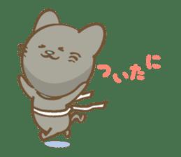 shizunyan sticker #5159348