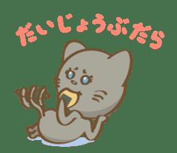 shizunyan sticker #5159349