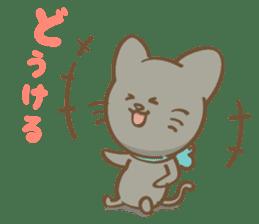 shizunyan sticker #5159351