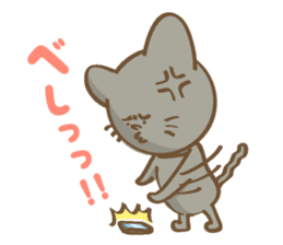 shizunyan sticker #5159353