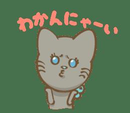 shizunyan sticker #5159357
