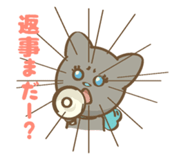 shizunyan sticker #5159360