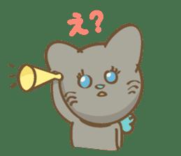 shizunyan sticker #5159364
