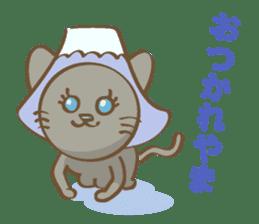 shizunyan sticker #5159371