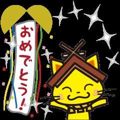 Shimaneken mascot