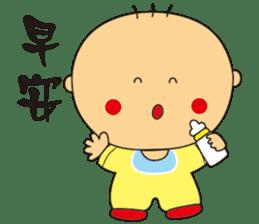 Jhen-jhu meatballs(Big-Head Boy) sticker #5160572