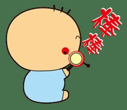 Jhen-jhu meatballs(Big-Head Boy) sticker #5160574
